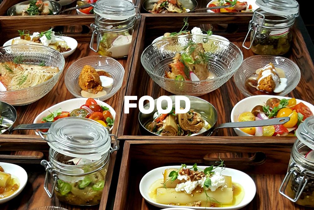 מלון ניאה אוכל